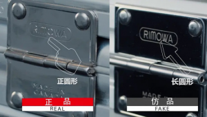 Identification of luxury goods: authenticity of RIMOWA travel suitcases