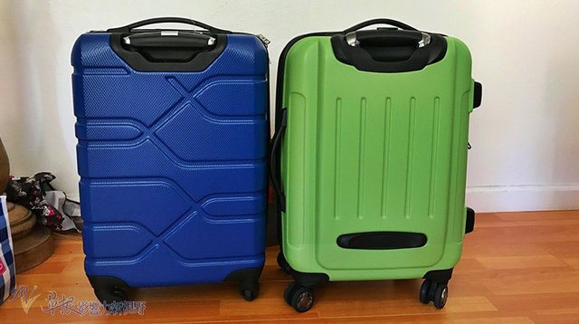 The picture shows the suitcase we selected this time
