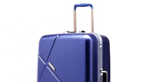 How to choose a trolley case?