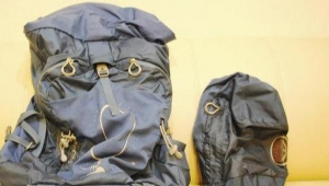 The difference between mountaineering bag and travel backpack