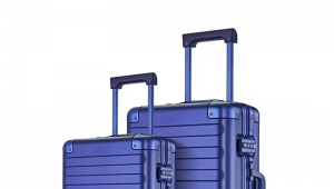 How to choose a good quality trolley case?